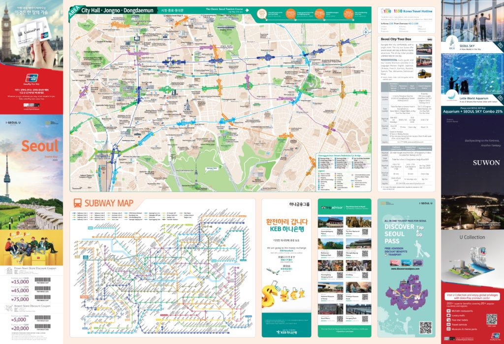 South Korea Cherry Blossom Guide 2019 — The Only Guide You ... |Seoul Map 2020
